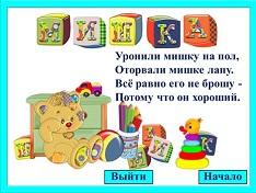 pbvybt поделки для детей 4 года
